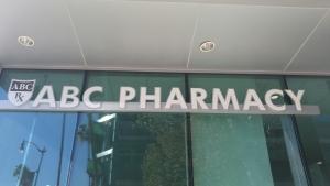Beverly Hills Pharmacy